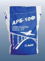 ARB-10F