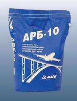 ARB-10